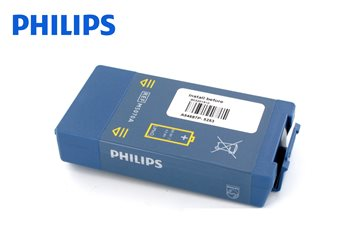 סוללה לדפיברילטור HS1 פיליפס - AED HS1 Philips Battery